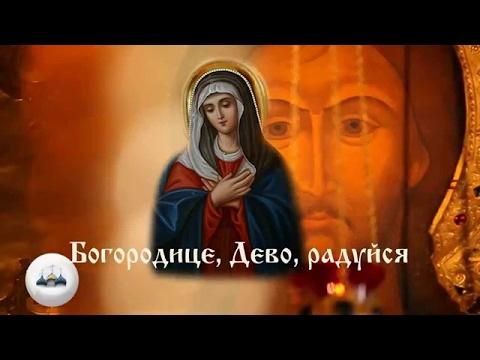Ноты молитвы о тебе радуется