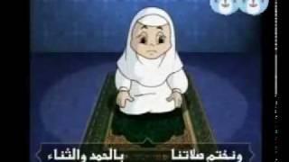 مازيكا YouTube - نشيد حي على الصلاة.flv تحميل MP3
