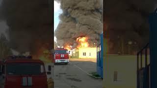Пожар на промышленной 2е Ярославль