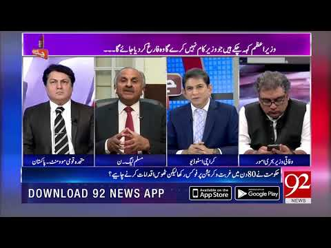 Lt. General (R) Abdul Qayyum appriciates PM Khan's reply to American President | 20 Nov 2018 |