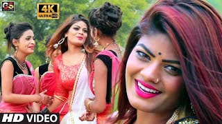 Viral Arkestra 4k High Quality Mp3 Song Bangal Wali Gajab Gadrail Biya Guddu Garasi Bhojpuri