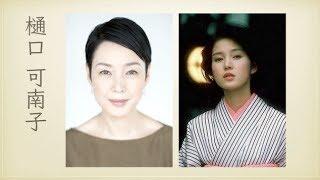 続・絶頂期の美しさに驚く、昭和女優30人まとめ