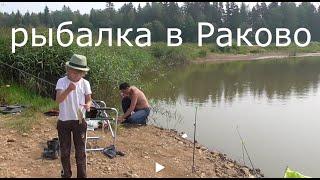 Рыбалка в ожерелье московской области