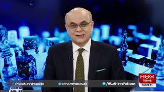 Program Breaking Point With Malick 13 July 2019 | HUM News