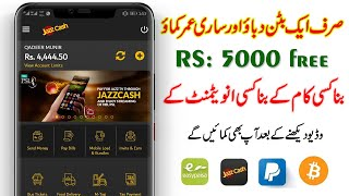 How To Earn Money Online From Coinminer Pro Site | Urdu Hindi Tutorial