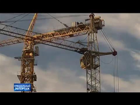 Ситуация на рынке недвижимости в Башкортостане на 2015 16 год