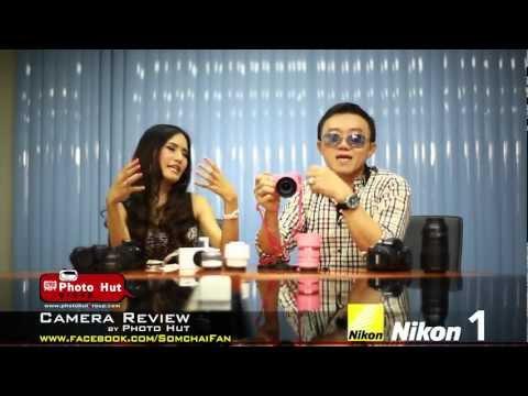 Nikon1(J1,V1) Review Tape1 (Thai)