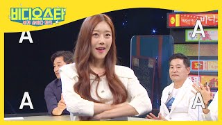 Video Star EP258