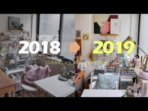 CLEAN WITH ME 2019 跟我一起重新收納整理自己的工作環境