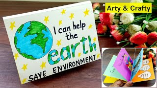 Save Environment Craft /Save Earth Activity /Drawing Making Idea For School Competition / Earth Day
