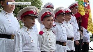 В деревню Новоселицы съехались кадеты из разных регионов страны