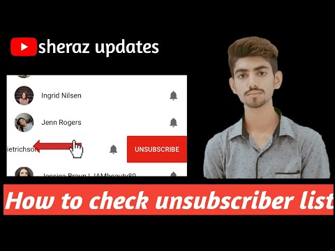 How to check your unsubscribe list must watch which person unsubscribe you