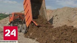 Начало превращения: свалка мусора в Балашихе станет горнолыжным склоном