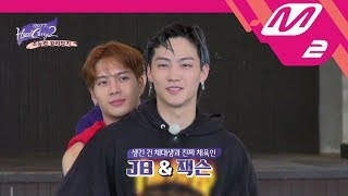 [GOT7's HardCarry2] 'Catching Tail' finals! Jackson's finishing stroke (ENG/THAI SUB)