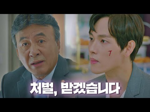 박영규 배우 JTBC '런온' 3화 선공개 영상
