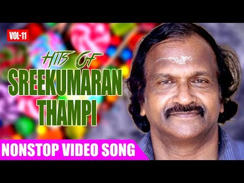Sree Kumaran Thanpi Hits Vol 11 Malayalam Non Stop Movie Songs K. J. Yesudas, Chithra, Madhuri