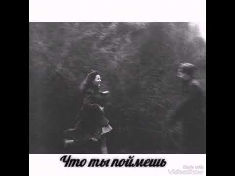 Песня счастье князь