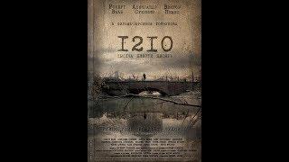 1210 ФИЛЬМ (2012) HD. Режиссер Арсений Гончуков