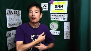 DNN1483 ホッとタイム(9/13 19:54)