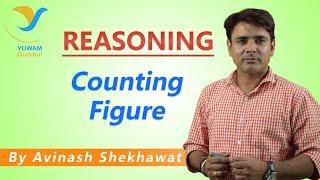 Counting Figure | Yuwam Online Class | Reasoning by Avinash Shekhawat | Yuwam Gurukul