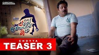 Oru Pazhaya Bomb Kadha Chotta Teaser 3 | Shafi | Bibin George | Prayaga Martin