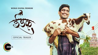 Idak: The Goat Trailer