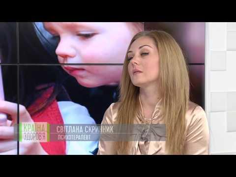 Світлана Скринник: Діти і гаджети