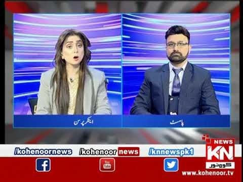 Kohenoor@9 With Dr Nabiha Ali Khan 30 December 2020 | Kohenoor News Pakistan