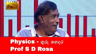 A/L Physics Prof S R D Rosa Guru Gedara -Highlights. Common student mistakes