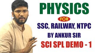 🔴 PHYSICS | FOR :- SSC, RAILWAY, NTPC | BY ANKUR SIR | SCI SPL DEMO - 1 | TIMES COACHING