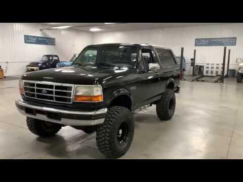Video of '96 Bronco - PY7V