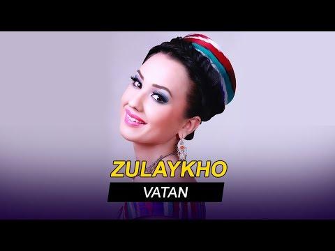 Зулайхо - Ватан (Клипхои Точики 2020)