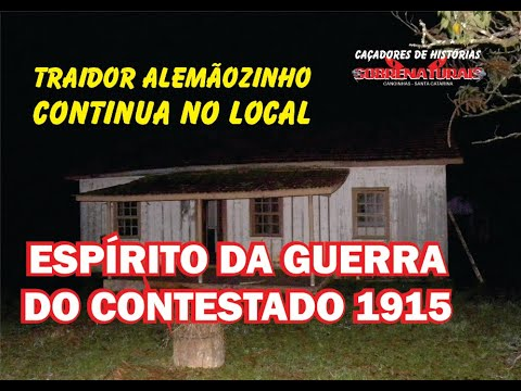 ALEMÃOZINHO - O TRAIDOR DO POVO DURANTE A GUERRA