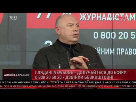 Пискун׃ за последние 3 года власть ничего не создала, а только разрушала Дикий Карасев 13.05.2017