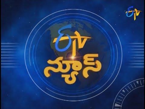 7 AM | ETV Telugu News | 15th November 2019