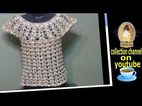 0f53a11a5 كروشيه بلوزه نسائيه سهله بغرزة الموجه | crochet easy blouse # كولكشن  collection # - Collection كولكشن - imclips.net
