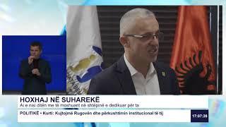 RTK3 Lajmet e orës 17:00 21.01.2021