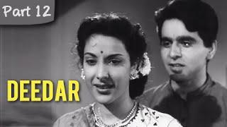 Deedar  Part 12/12  Cult Blockbuster Movie  Dilip Kumar Nargis Ashok Kumar
