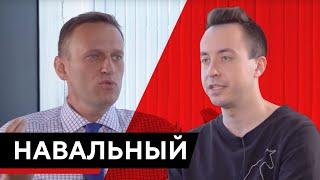 Навальный: Кокорина, Мамаева, Путина - отпустить, Соловьева и Киселева - судить