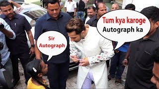 Varun Dhawan Very Cute Moment with His Little Fan kalank movie teaser launch