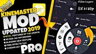 Cara Download Kinemaster Pro Paling Lengkap 2019 || Terbaru 100% Mudah