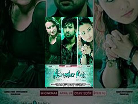 Patuki | Nepali Movie
