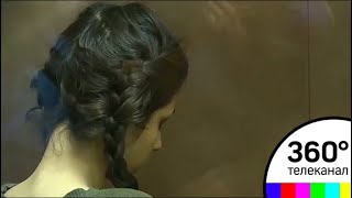 Показания Сестёр Хачатурян следователи проверят на полиграфе