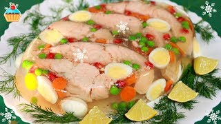 Ну, оОчень вкусная - Заливная Рыба!