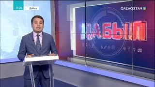 07.06.2018 - Дабыл – Алматыда боксшы Жанқош Тұраровқа шабуыл жасалды