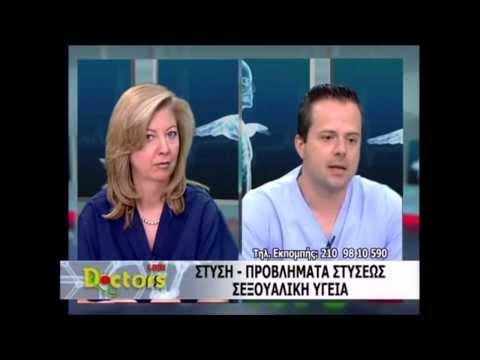 Magniter στην θεραπεία της προστατίτιδας