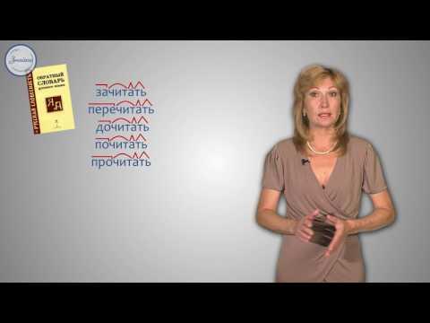 Пигментные пятна лечение купероза