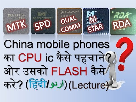 All ? china : android mobile ? frp unlock : mtk + spd cpu