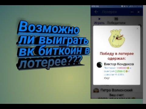 Подпольный миллионер бинарный опцион