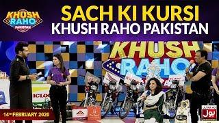 Sach Ki Kursi Game In Khush Raho Pakistan | 14th February 2020